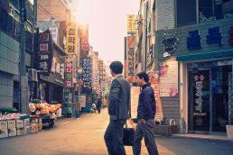 """Busan foi uma das cidades escolhidas pela produção de """"Pantera Negra"""""""