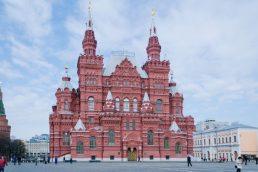 Ponto turístico de Moscou | Divulgação